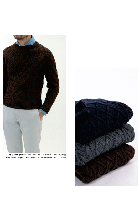 KNIT / RJ by RING JACKET